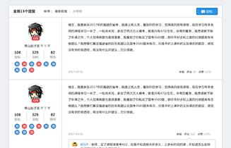 产品中心-步知社区2.png