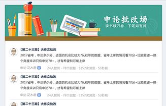 产品中心-步知社区3.png