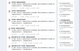 产品中心-步知社区4.png