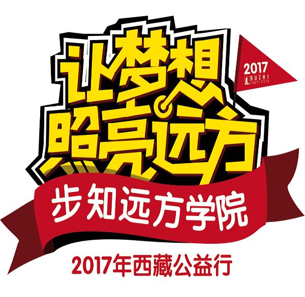 logo—远方.png